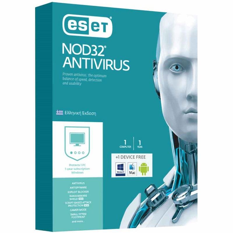 Eset NOD32 Antivirus 1 άδεια1 έτος